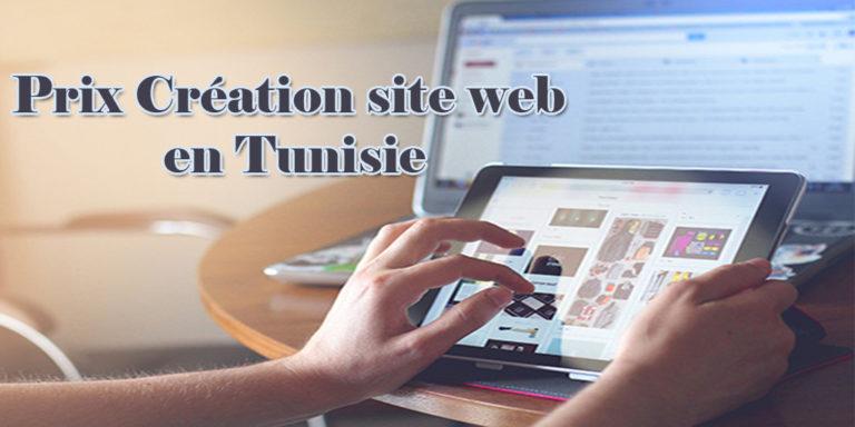 prix site web tunisie